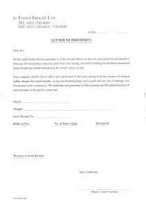 amore vaniglia indemnity letter
