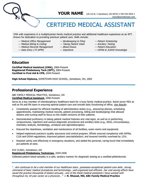 Formatted medical   Medical Assistant Resume Templates