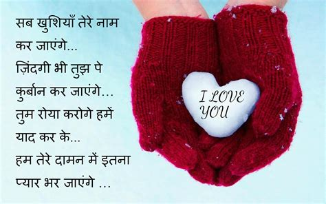 love shayari image hd  real fact wallpapers
