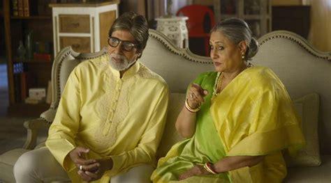 Amitabh Bachchan, wife Jaya to feature as Bengali couple ...