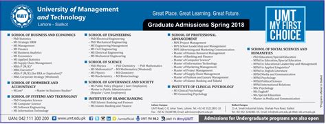 Umt Mba Admissions by Admission In Of Management And Technology Umt