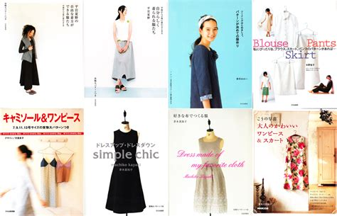 japanese pattern books english 301 moved permanently