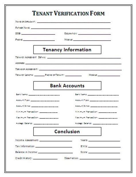 design verification form rental verification form printable agreement pinterest