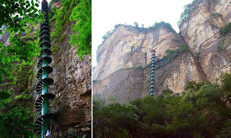 taihang mountains ft spiral staircase  give chinese