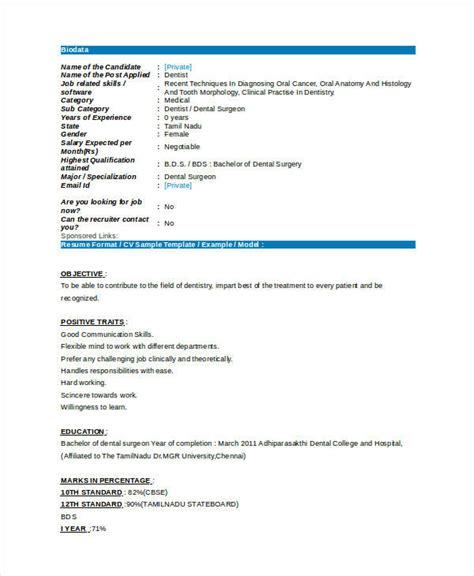 resume format for dentist freshers dentist curriculum vitae templates 8 free word pdf