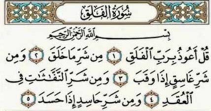 teks bacaan surat al falaq arab latin  terjemahannya