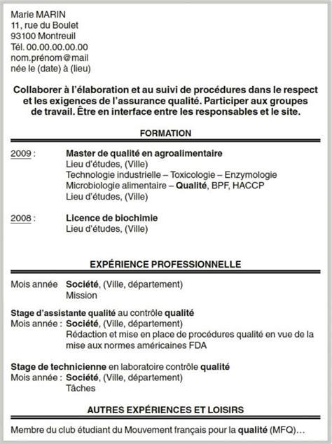 Lettre Cv by Peut On Envoyer Un Cv Sans Lettre De Motivation L Etudiant