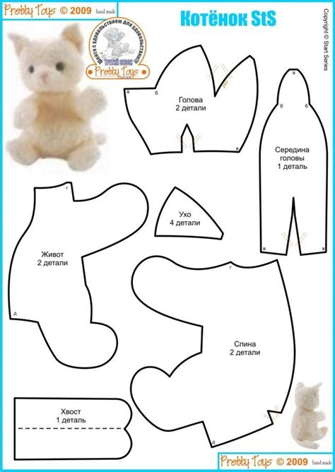 pattern for cat stuffed animal 640 best free toy patterns images on pinterest fabric