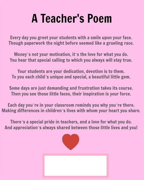 day poems teachers day 2017 wishes quotes sayings poems greetings