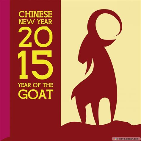new year goat wishes social studies