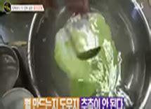 cara membuat nama orang korea begini cara orang korea membuat kol palsu