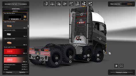 monster truck videos 2013 100 monster truck videos 2013 now that u0027s a big