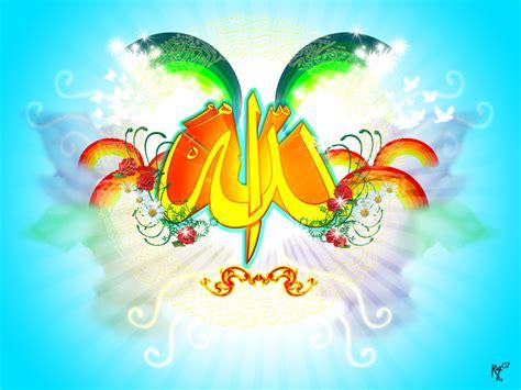 wallpaper bergerak lafadz allah kaligrafi arab lafadz allah fauzi blog