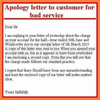 Apology Letter Restaurant Bad Service apology letter for bad customer service letter template