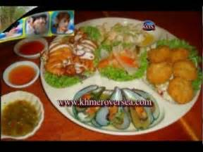 image gallery khmer new year food