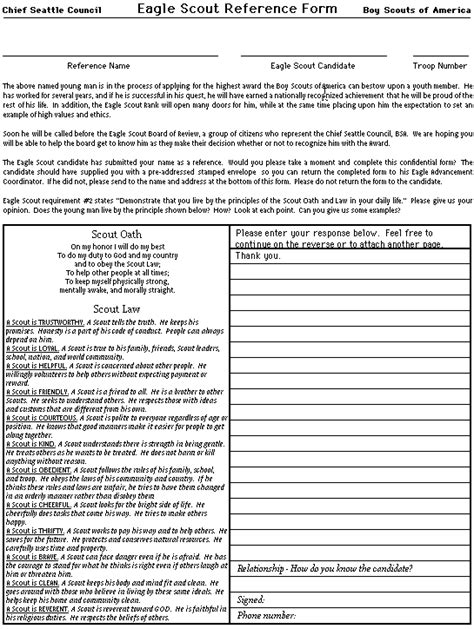 Letter Of Recommendation Requirements eagle scout requirements worksheet wiildcreative