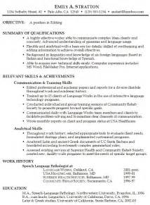 Job Purpose Resume Format by Job Resume Objective Examples