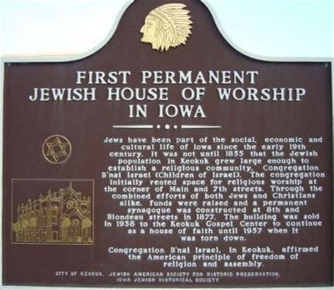 jewish house of worship first permanent jewish house of worship in iowa historical