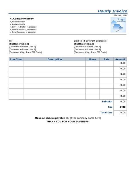 pages invoice template apple pages invoice template apple pages