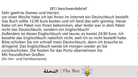 Reklamation Brief B1 beschwerde brief 28 images beschwerdebrief b2 image mag goethe zertifikat b2 schreiben