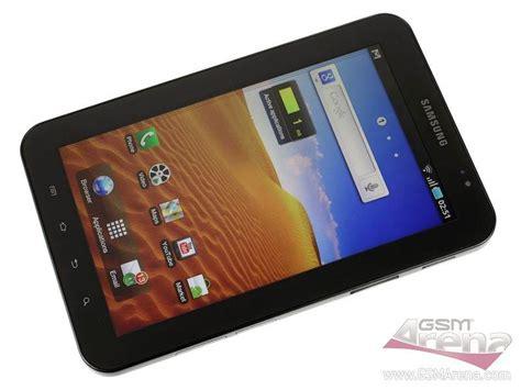Samsung Tab P1000 Terbaru samsung p1000 galaxy tab price in pakistan pricematch pk