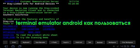 terminal emulator for android apk terminal emulator for android 28 images cool android terminal emulator commands 直接从设备访问命令行