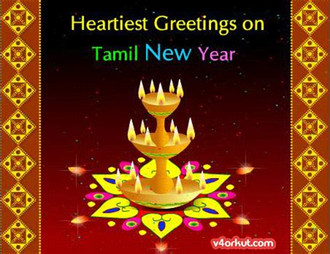images of tamil new year free greeting cards cards for festival tamil