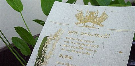Wedding Invitation Card Verses In Sinhala by Wedding Invitations Sri Lanka Search A Sri