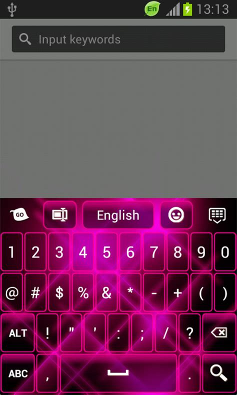 kii keyboard apk apk kii keyboard datafilehost