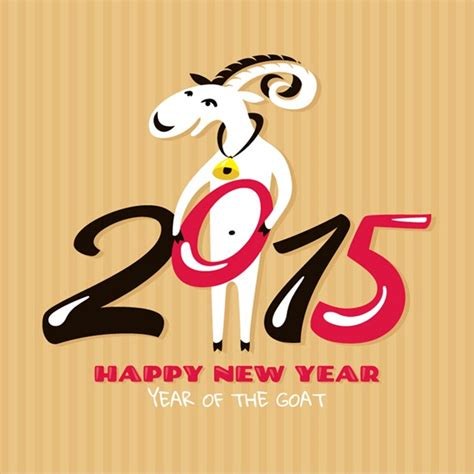 new year 2015 year of 2015 goat background vector graphics my free