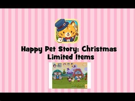themes happy pet story happy pet story christmas limited items santa theme