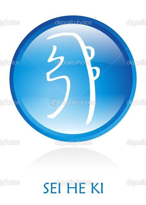 reiki symbolsei  ki reiki symbols reiki energy