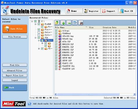 the file recovery tool minitool power data recovery
