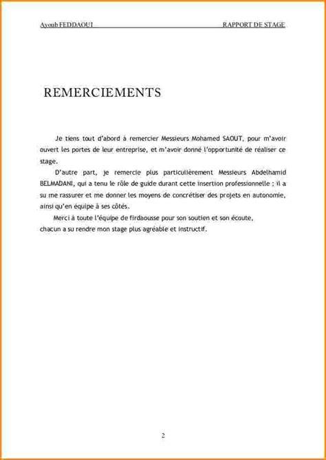 Exemple Lettre De Remerciement Rapport De Stage 3eme 10 Exemple De Lettre De Remerciement Lettre De Demission