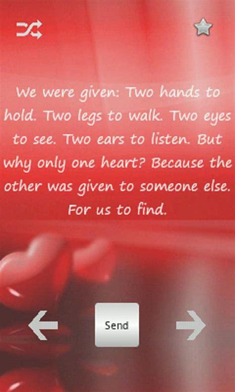 romantic quotes dirty romantic quotes quotesgram