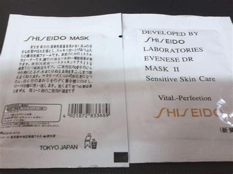 Masker Shiseido Asli cara membedakan shiseido black mask asli dan palsu