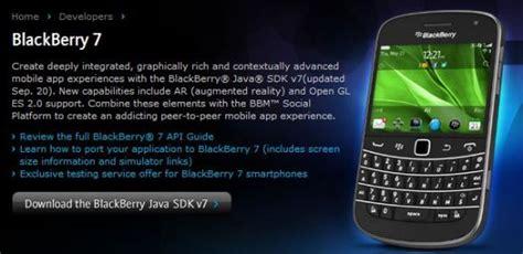 blackberry java sdk v7 1 beta now available