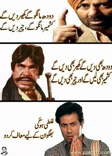 quotes film pk funny picture bollywood v s lollywood pak101 com
