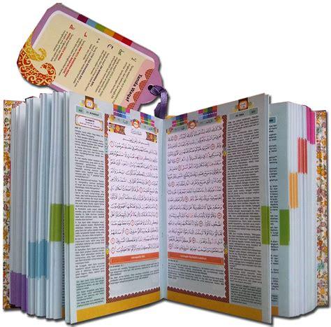 Al Quran Madina Safana Rainbow bagian dalam madina zafira tajwid hvs jual quran murah