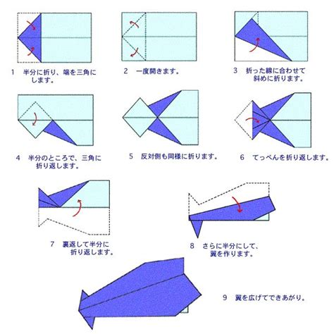 How To Make A Origami Paper Plane - how to make origami paper plane do it yourself
