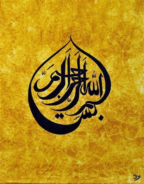 Bismillah S Pt mais de 1000 imagens sobre arabic calligraphy no