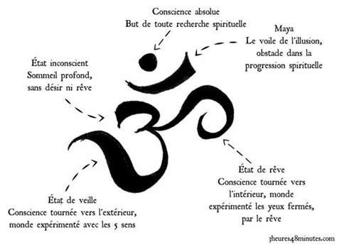 om signification reiki symbols reiki healer reiki healing