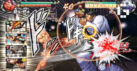 baki the grappler ultimate chionship is now live in