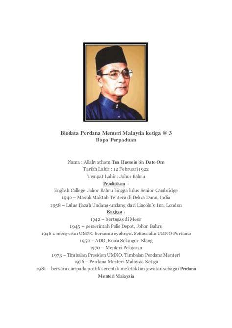 biografi tokoh idola isyana sarasvati anak anak malaysia perdana menteri malaysia
