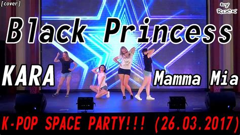dance tutorial kara mamma mia kara mamma mia dance cover by black princess k pop