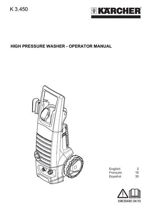 karcher pressure washer wiring diagram karcher pressure