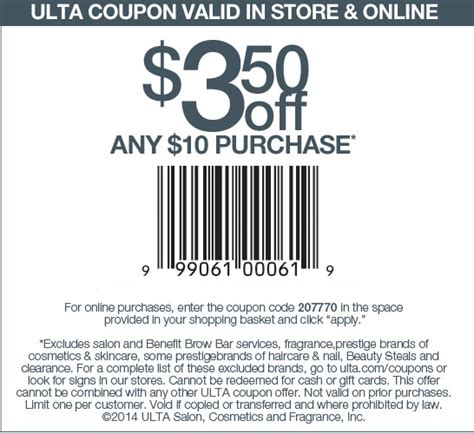 printable coupons 2014 2017 2018 ulta coupons printable april 2014 2017 2018 best cars