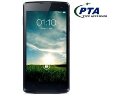 Hp Oppo Yoyo oppo yoyo price in pakistan specifications features reviews mega pk