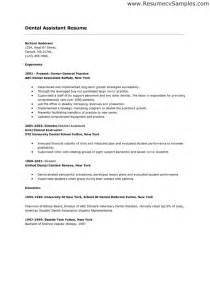 Sle Resume Exles For by Dental Assisting Resume Sales Dental Lewesmr