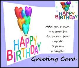 second marketplace greeting card happy birthday balloons